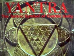 What Is Yantra ?